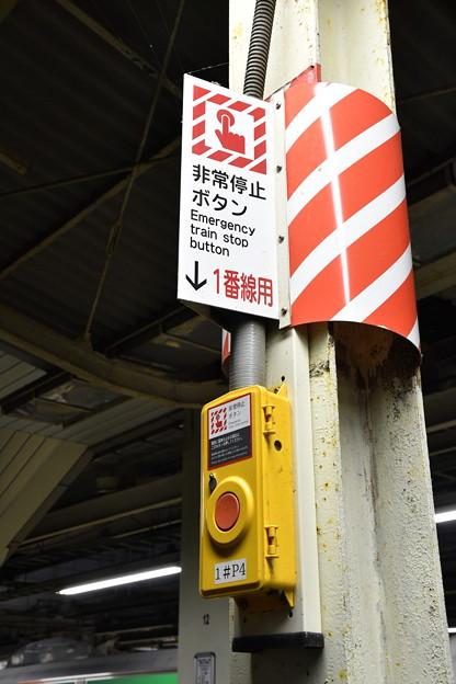 Photos: 非常停止ボタン