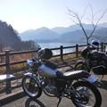 Photos: 宮ヶ瀬湖 鳥居原ふれあいの館