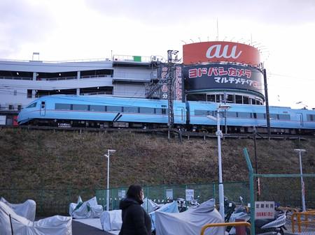ヨドバシカメラ マルチメディア町田に行ってきた