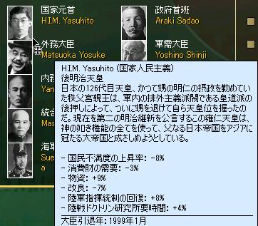 http://art25.photozou.jp/pub/617/3185617/photo/238748425_org.v1468627136.png