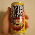 Photos: 【ドリンク感想】『永谷園一本でしじみ70 個分のちから缶みそ汁』を飲む。