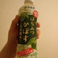 Photos: 【ドリンク感想】『伊藤園日本の果実はちみつかぼす』を飲む。