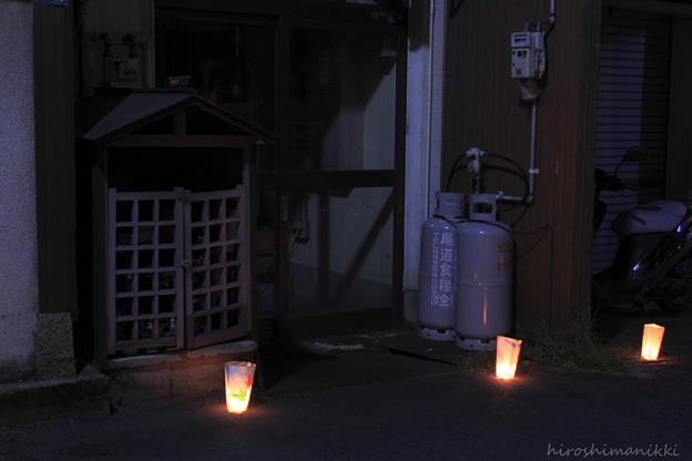 尾道灯りまつり2014-08 ふたり