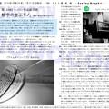 Photos: 第110回モノコン作品紹介席 (1/2)