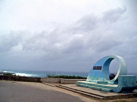 喜屋武岬の平和之塔
