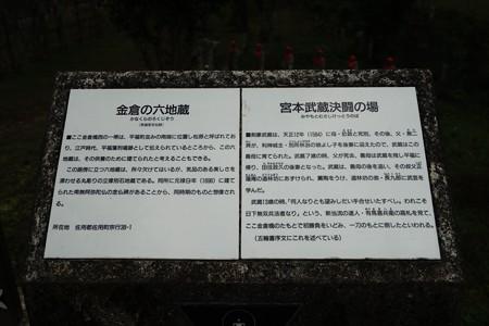 鳥取県ドライブ (23)