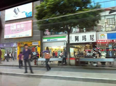 上海市内ファミリーマート