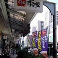 Photos: 100528梅田 010すき家値下げ前