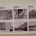 写真: 東工大 130年の日々