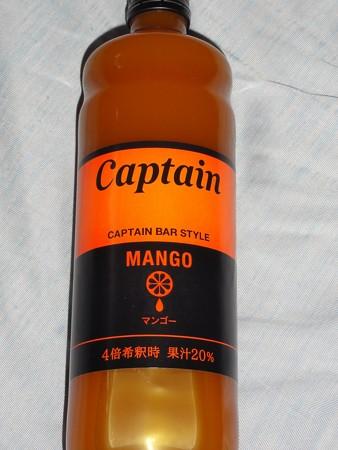 キャプテン マンゴー