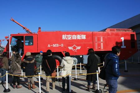 消防車 A-MB-3 IMG_9092
