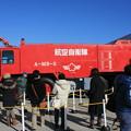 Photos: 消防車 A-MB-3 IMG_9092