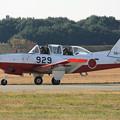 Photos: T-7 56-5929 飛行開発実験団 IMG_8110_2