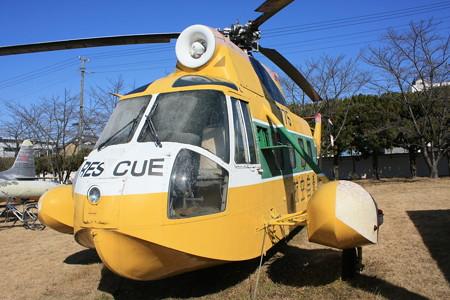 S-62 救難ヘリコプター 53-4775 IMG_9914