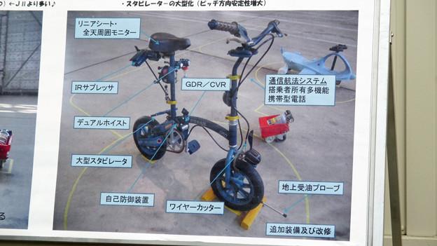 UH-60Jr 自称UH-60J? 説明板 IMG_0719_2