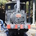 Photos: 蒸気機関車12号