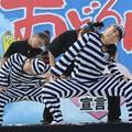 Photos: おどるんや2016 WBDC2-13