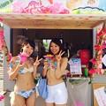 Photos: 砂浜でかき氷を食べる女子