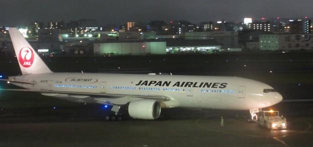 JAL  JA007D  B777-200 JAL SKY NEXT 2