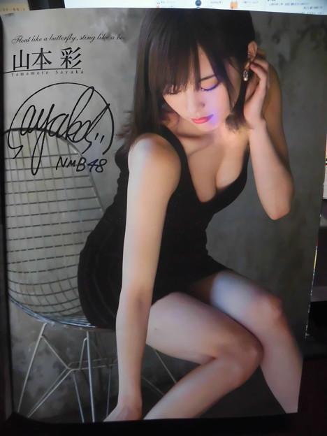 Photos: 山本彩