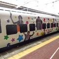 885系SM9 KISS MY TRAIN2  3