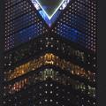 Photos: 夜の福岡タワー 2