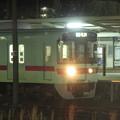 西鉄電車 7556
