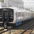 819系Z003