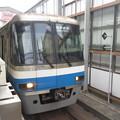 Photos: 福岡市営地下鉄 21