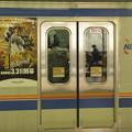 Photos: 西鉄電車 3509