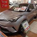 Photos: トヨタのCH-R