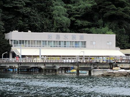 島の小さな水族館に到着