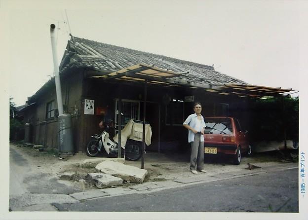 今津の同級生M秀子の家を撮っていたら親父がでてきた