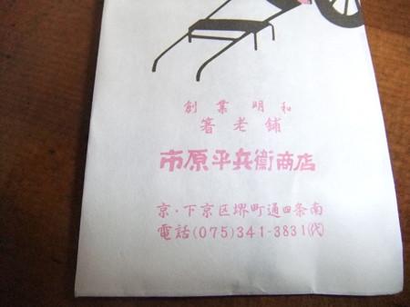 DSCF7489