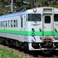 Photos: 125D 道南いさりび鉄道キハ40-1810