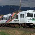 Photos: 34レ アルピコ交通3000系3007F 2両