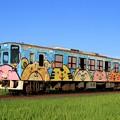 Photos: 144レ ひたちなか海浜鉄道キハ37100-03