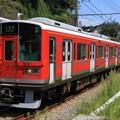 Photos: 7245レ 小田急1000形1060F 4両