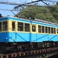 Photos: 回9527レ 箱根登山鉄道モハ2形110号車