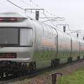 Photos: 9011レ EF64 1001+E26系 12両