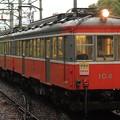 Photos: 486レ 箱根登山鉄道モハ1形104+106号車+モハ2形110号車