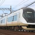 Photos: 65レ 近鉄21020系UL21編成 6両