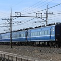 Photos: 9172レ(遅延) EH500 35+14系 4両