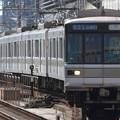 Photos: 380132レ 東京メトロ03系03-101F 8両
