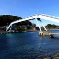 写真: 小天橋