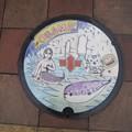 Photos: 小浜マンホール蓋1