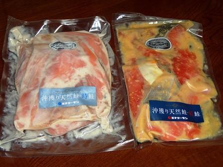 神戸大丸そごう。北海道美味い物。