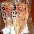 写真: 神戸大丸そごう。北海道美味い物。