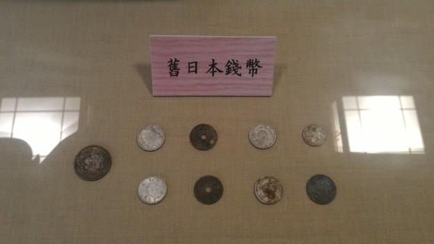 硬幣 硬貨 こうか