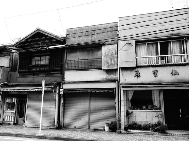 街並 (横浜市西区戸部町)